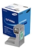 Waste box Samsung CLP-W300A