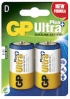 Batteri GP Ultra Plus D 2/fp